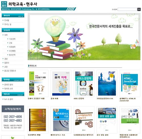 056_hyunwoosa.jpg