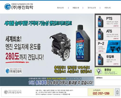 057_dongjin.jpg