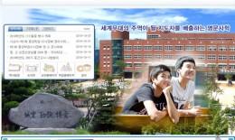 024_dongyang.jpg