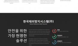 korea-cts.jpg